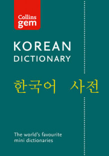 Collins Gem Korean Dictionary av Collins Dictionaries (Heftet)