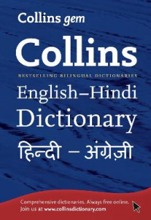 Collins Gem English-Hindi/Hindi-English Dictionary (Heftet)