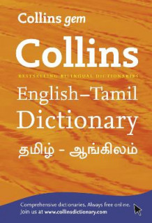 Collins Gem English-Tamil/Tamil-English Dictionary (Heftet)