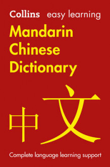 Easy Learning Mandarin Chinese Dictionary av Collins Dictionaries (Heftet)