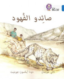 Collins Big Cat Arabic Readers: The Leopard Poachers: Level 16 av Kathy Hoopman (Heftet)