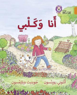 Omslag - Collins Big Cat Arabic Readers: My Dog and I: Level 6
