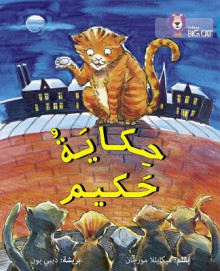 Collins Big Cat Arabic Readers: Hakim's Tale: Level 13 av Michaela Morgan (Heftet)
