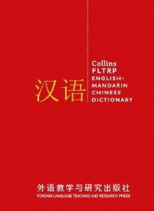 Collins FLTRP English-Mandarin Chinese Dictionary: Complete And Unabridged av Collins Dictionaries (Innbundet)