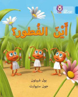 Omslag - Collins Big Cat Arabic Readers: Where's Breakfast?: Level 4