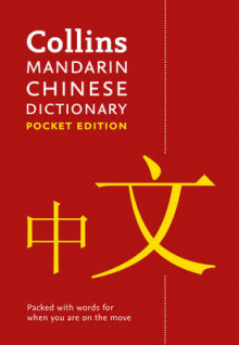 Collins Mandarin Chinese Dictionary: Collins Mandarin Chinese Dictionary av Collins Dictionaries (Heftet)