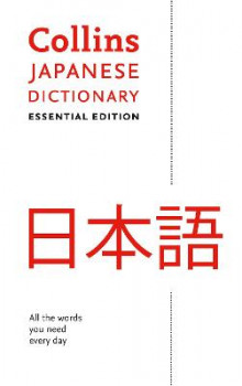Collins Japanese Dictionary Essential edition av Collins Dictionaries (Heftet)
