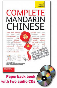 Complete Mandarin Chinese with Two Audio CDs: A Teach Yourself Guide av Scurfield Elizabeth og Elizabeth Scurfield (Blandet mediaprodukt)