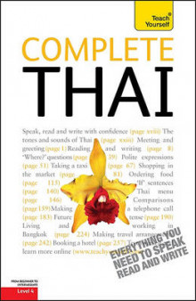 Teach Yourself Complete Thai av David Smyth (Blandet mediaprodukt)