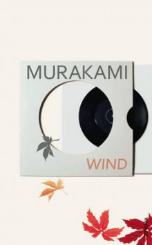 Hear the wind sing av Haruki Murakami (Heftet)