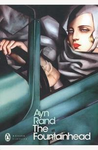 The fountainhead av Ayn Rand (Heftet)