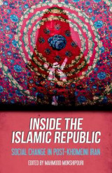 Omslag - Inside the Islamic Republic