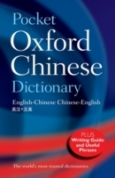 Omslag - Pocket Oxford Chinese Dictionary