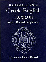 A Greek-English Lexicon av H. G. Liddell, Robert Scott, Roderick McKenzie og P.G.W. Glare (Innbundet)