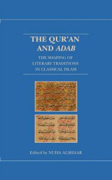 Omslag - The Qur'an and Adab