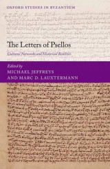 Omslag - The Letters of Psellos