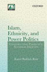 Omslag - Islam, Ethnicity and Power Politics
