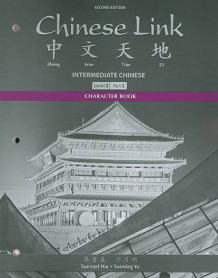 Character Book for Chinese Link av Sue-Mei Wu, Yueming Yu og Yanhui Zhang (Heftet)