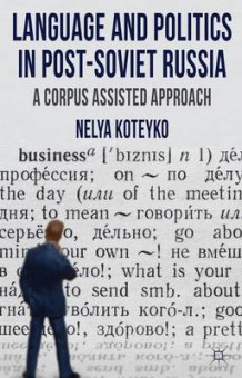 Language and Politics in Post-Soviet Russia av Nelya Koteyko (Innbundet)