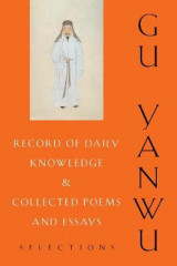 Omslag - Record of Daily Knowledge and Collected Poems and Essays