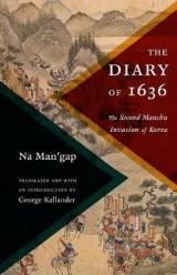 Omslag - The Diary of 1636