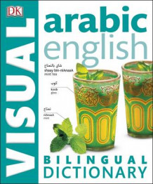 Arabic-English Bilingual Visual Dictionary av DK (Heftet)