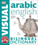 Omslag - Arabic English Bilingual Visual Dictionary