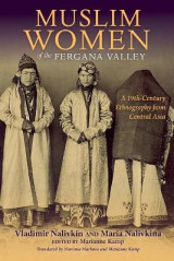 Omslag - Muslim Women of the Fergana Valley