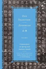 Omslag - Zuo Tradition / Zuozhuan