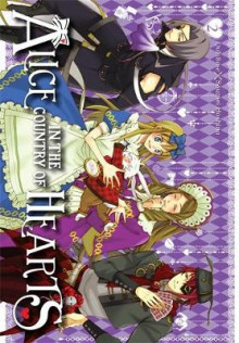 Alice in the Country of Hearts: Vol. 2 av QuinRose (Heftet)