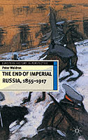 The End of Imperial Russia, 1855-1917 av Peter Waldron (Heftet)