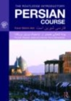 Omslag - The Routledge Introductory Persian Course