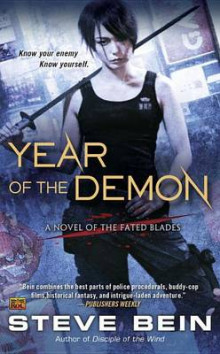 Year of the Demon av Steve Bein (Heftet)