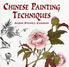 Chinese Painting Techniques av Cameron (Heftet)
