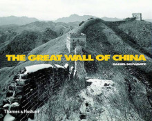 The Great Wall of China av Jorge Luis Borges og Luo Zhewen (Innbundet)