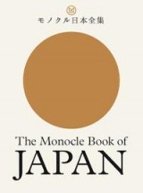 Omslag - The Monocle book of Japan