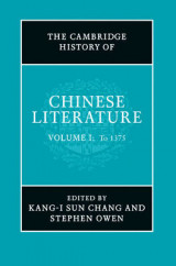 Omslag - The Cambridge History of Chinese Literature 2 Volume Hardback Set