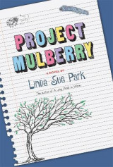 Omslag - Project Mulberry
