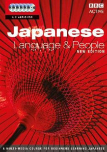 Japanese Language and People av Richard Smith og Trevor Hughes Parry (Lydbok-CD)