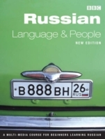 Omslag - RUSSIAN LANGUAGE AND PEOPLE COURSE BOOK (NEW EDITION)