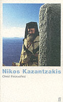 Christ Recrucified av Nikos Kazantzakis (Heftet)