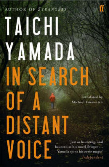 In Search of a Distant Voice av Taichi Yamada (Heftet)