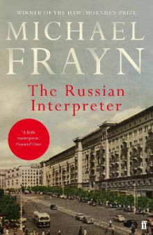 The Russian Interpreter av Michael Frayn (Heftet)