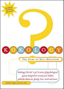 Kokology: the Game of Self-Discovery av Tadahiko Nagao (Heftet)