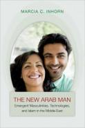 dating Arab gutta