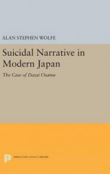 Omslag - Suicidal Narrative in Modern Japan