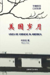 Omslag - Lives of Chinese in America