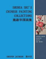 Omslag - Shuhua Shi's Chinese Painting Collections 施淑华国画集