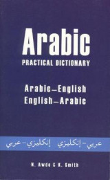 Omslag - Arabic Practical Dictionary