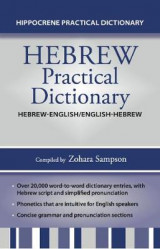 Omslag - Hebrew-English/English-Hebrew Practical Dictionary